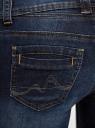 Джинсы skinny со средней посадкой oodji #SECTION_NAME# (синий), 12103173/46734/7900W - вид 5