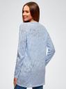 Кардиган ажурной вязки без застежки oodji #SECTION_NAME# (синий), 63210145-1/18231/7000N - вид 3
