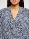 Блузка принтованная из вискозы oodji #SECTION_NAME# (белый), 11411049-1/24681/1079F - вид 4