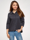 Рубашка свободного силуэта с асимметричным низом oodji для женщины (синий), 13K11002-3B/26357/7912D - вид 2