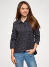 Рубашка свободного силуэта с асимметричным низом oodji #SECTION_NAME# (синий), 13K11002-3B/26357/7912D - вид 2