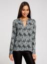 Блузка с вырезом-капелькой и металлическим декором oodji #SECTION_NAME# (зеленый), 21400396/38580/6912O - вид 2