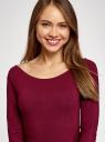Платье облегающее с вырезом-лодочкой oodji #SECTION_NAME# (красный), 14017001-6B/47420/4900N - вид 4