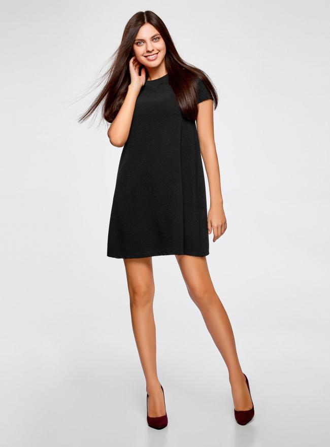 Платье А-образного силуэта в рубчик oodji #SECTION_NAME# (черный), 14000157/45997/2900N