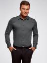 Рубашка базовая приталенная oodji #SECTION_NAME# (серый), 3B140000M/34146N/2300N - вид 2