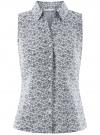 Рубашка базовая без рукавов oodji #SECTION_NAME# (синий), 11405063-4B/45510/1079E
