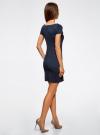 Платье из фактурной ткани с вырезом-лодочкой oodji #SECTION_NAME# (синий), 14001117-11B/45211/7900N - вид 3