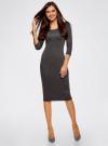 Платье облегающее с вырезом-лодочкой oodji #SECTION_NAME# (серый), 14017001/42376/2500M - вид 2