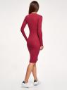 Платье трикотажное с воротником-стойкой oodji для женщины (красный), 14011035-2B/48037/4901N