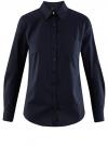 Рубашка базовая с нагрудным карманом oodji #SECTION_NAME# (синий), 11403205-9/26357/7949B
