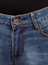 Джинсы skinny со средней посадкой oodji #SECTION_NAME# (синий), 12105113/46734/7500W - вид 5