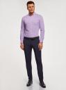 Рубашка extra slim в мелкую клетку oodji для мужчины (фиолетовый), 3B140003M/39767N/8010C