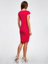 Платье с V-образным вырезом и асимметричным низом oodji #SECTION_NAME# (розовый), 14001208/22132/4700N - вид 3