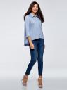 Рубашка свободного силуэта с асимметричным низом oodji #SECTION_NAME# (синий), 13K11002-1B/42785/7000N - вид 6