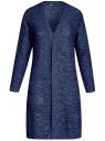 Кардиган удлиненный с карманами oodji #SECTION_NAME# (синий), 63205246/31347/7929M