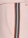Брюки зауженные с лампасами oodji для женщины (розовый), 21706030/33574/4B00N