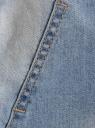 Джинсы-легинсы с высокой посадкой на эластичном поясе oodji для женщины (синий), 22104026-1/37977/7500W