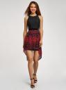 Платье двухслойное с асимметричным низом oodji для женщины (черный), 11902119-2/31266/2945A