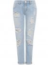 Джинсы-бойфренды с винтажными потертостями oodji для женщины (синий), 12105013/45215/7000W - вид 6