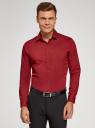 Рубашка базовая приталенная oodji #SECTION_NAME# (красный), 3B140000M/34146N/4503N - вид 2