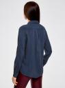 Блузка базовая из вискозы oodji #SECTION_NAME# (синий), 11411136B/26346/7901N - вид 3