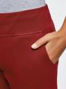 Комплект трикотажных брюк (2 пары) oodji #SECTION_NAME# (разноцветный), 16700030-15T2/47906/19IYN - вид 5