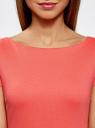 Платье трикотажное с вырезом-лодочкой oodji #SECTION_NAME# (красный), 14001117-2B/16564/4300N - вид 4