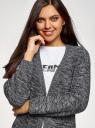 Кардиган удлиненный с карманами oodji для женщины (серый), 63205246/49408/2329M