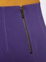 Юбка-трапеция с декоративными карманами oodji #SECTION_NAME# (фиолетовый), 11600427-1B/42250/7500N - вид 5
