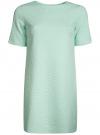 Платье из фактурной ткани прямого силуэта oodji #SECTION_NAME# (зеленый), 24001110-3/42316/6500N