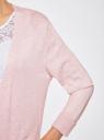 Кардиган вязаный с ажурной спинкой oodji для женщины (розовый), 73212324-3/45641/4000M