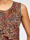 Топ с воланами и вырезом-капелькой на спине oodji для женщины (разноцветный), 11401265/47190/2955F - вид 5