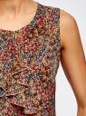 Топ с воланами и вырезом-капелькой на спине oodji #SECTION_NAME# (разноцветный), 11401265/47190/2955F - вид 5