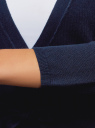 Жакет трикотажный с запахом oodji #SECTION_NAME# (синий), 63212495/18944/7900N - вид 5