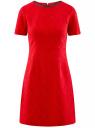 Платье приталенное кружевное oodji #SECTION_NAME# (красный), 11900213/45991/4500L