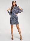 Платье шифоновое с манжетами на резинке oodji #SECTION_NAME# (синий), 11914001/15036/7912E - вид 2