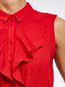 Платье из струящейся ткани с жабо oodji #SECTION_NAME# (красный), 21913018/36215/4500N - вид 5