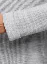 Кардиган удлиненный без застежки oodji для женщины (серый), 63207186-1/31347/2010M