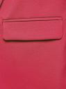Жакет удлиненный без застежки oodji для женщины (красный), 11207010/42830/4900N