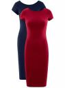 Платье миди (комплект из 2 штук) oodji #SECTION_NAME# (разноцветный), 24001104T2/47420/19JHN