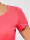 Футболка базовая приталенная oodji для женщины (розовый), 14701005-7B/46147/4D00N - вид 5