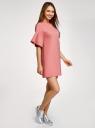 Платье прямого силуэта с воланами на рукавах oodji #SECTION_NAME# (розовый), 14000172B/48033/4B00N - вид 6