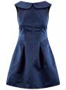 Платье приталенное с V-образным вырезом на спине oodji #SECTION_NAME# (синий), 12C02005/24393/7901N