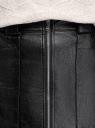 Юбка-трапеция из искусственной кожи oodji для женщины (черный), 18H01012-1/49353/2900N