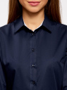 Рубашка хлопковая с рукавом 3/4 oodji #SECTION_NAME# (синий), 11403201-2/26357/7900N - вид 4
