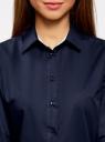 Рубашка хлопковая с рукавом 3/4 oodji для женщины (синий), 11403201-2/26357/7900N