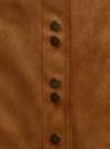 Юбка-трапеция из искусственной замши с заклепками oodji #SECTION_NAME# (коричневый), 18H05002/45778/3100N - вид 4