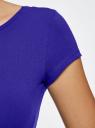 Платье миди с вырезом на спине oodji для женщины (синий), 24001104-5B/47420/7501N