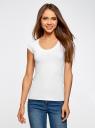 Комплект из трех базовых футболок oodji для женщины (разноцветный), 14711002T3/46157/1900N