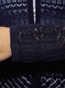 Кардиган ажурной вязки на пуговицах oodji для женщины (синий), 63212573-1/35472/7900N